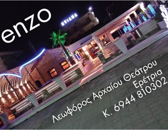Enzo Cafe Bar